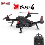 MJX Bugs 6 B6 RC Drone 2.4G Brushless Motor Racing Drone Quadcopter